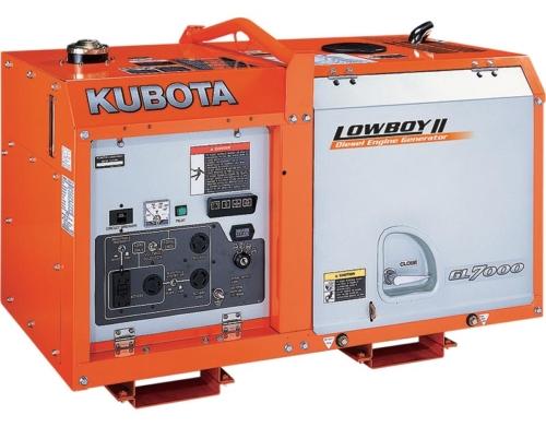 Kubota Lowboy II GL7000